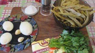 Полезный салат из стручковой фасоли. Рецепт для качков.  Как приготовить.