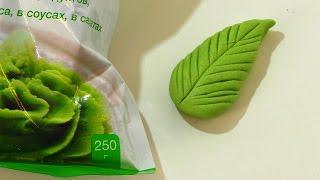 как развести порошок ВАСАБИ.how to dissolve the powder wasabi.