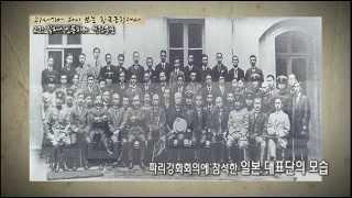 역사특강 - historylecture_2강 일제식민통치와 독립운동_#001