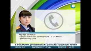 В караоке-баре во Владивостоке произошла стрельба из-за заказа песни(Один из посетителей достал травматический пистолет и расстрелял трех человек., 2013-05-20T19:42:54.000Z)