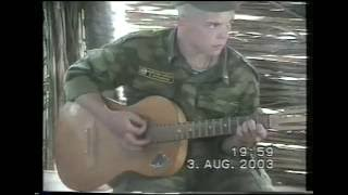 Армейские песни в Чечне  Апостол