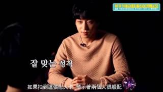 黃致列 황치열 Hwang Chi Yeul 2016 SEOUL FM 精製中字1 塔羅占卜