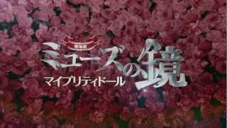 アイドルグループHKT48の指原莉乃が初主演を果たしたテレビドラマ「ミュ...