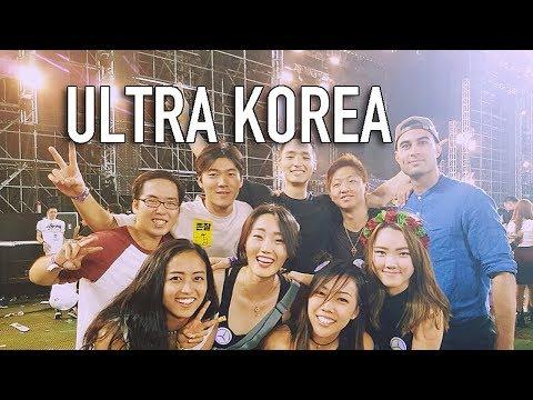 Ultra Korea Music Festival 2016 / 울트라 코리아