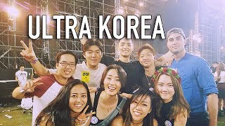 Video Ultra Korea Music Festival 2016 / 울트라 코리아 download MP3, 3GP, MP4, WEBM, AVI, FLV November 2017