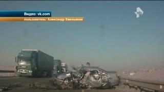 Страшная авария в Курганской области попала на видео