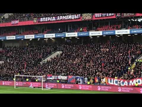 ЦСКА (Москва) - ФК «Уфа». «Косово - Сербия!», 31.03.2019 фанатская трибуна