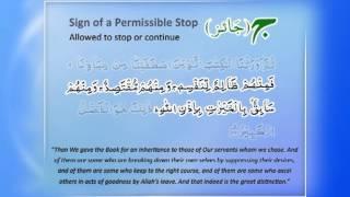Al Tarteel: Lesson 44 (Part Two)   English