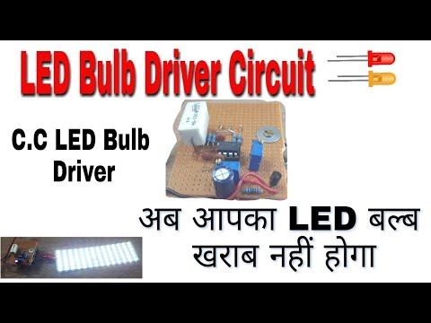 0 01 MA~ 3 Amp C C LED Driver : 9 Steps
