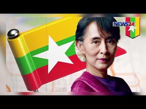 NEWS24 সংবাদ at 8am News on 15th September, 2017 on News24