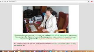 видео Сайт отзывов - Отзывы - Альфа-Страхование - Обращение в компанию по ОСАГО