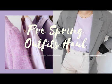 (eng)💜早春8件神仙颜色单品 | COS开挂啦 超好看紫色系 | Pre Spring 8 Outfits 2020 | OS 抹茶绿 雾霾蓝衬衫、开衫 | Emma_daily