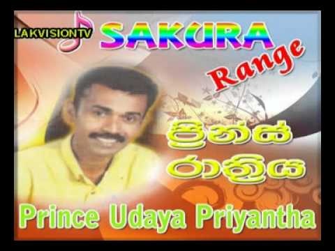 PRINCE RATHRIYA WITH SAKURA RANGE ALBUM.mp4