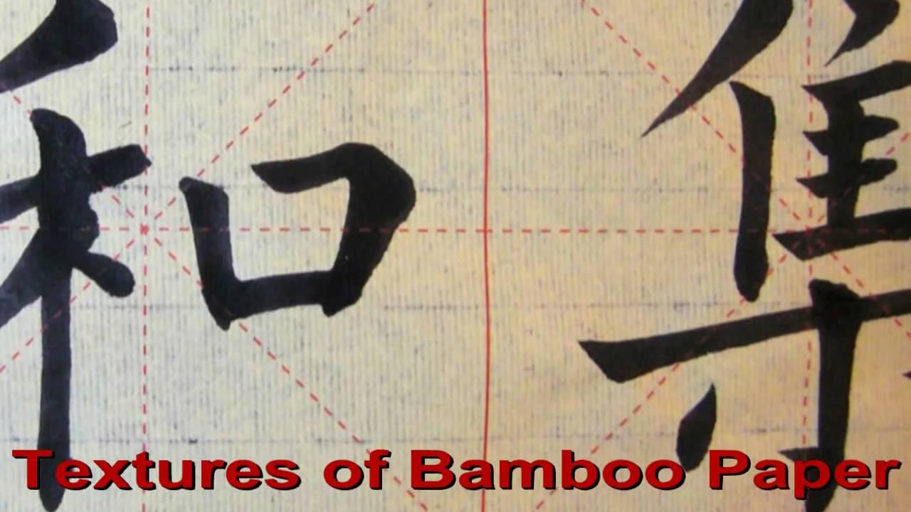 Kai Shu Chinese Calligraphy Characters Sound Fish