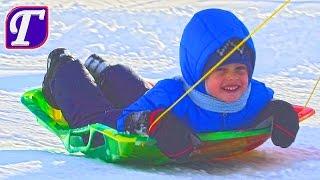 Зимние Развлечения Для Детей – Максим Санки Снег и Много Радости Гуляшка влог детские игры мальчик