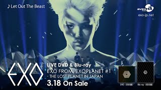 EXO / 「EXO FROM. EXOPLANET#1 - THE LOST PLANET IN JAPAN」SPOT(60秒 ver.)