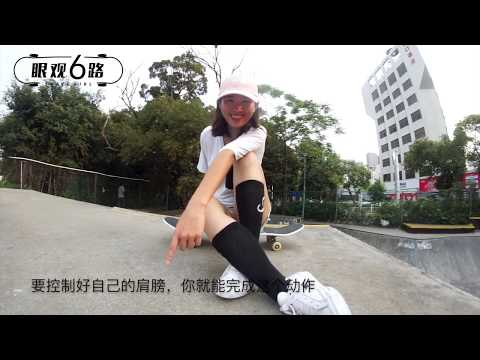 眼观六路 EYE SEE SIX ROAD - 黄燕 Huang Yan - Halfcab