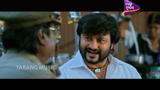Sasura nka Saha Prathama Dekha   Odia Movie Funny Scene   Gote Sua Gote Sari