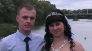 Свадьба Натальи & Алексея клип