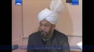 Darsul Quran (English) 23 March 1991: Surah Aale-Imraan verses 111-121