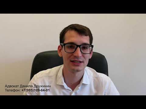 Запрет въезда в РФ гражданам Беларуси