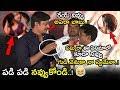 Jabardasth Raising Raju Making Fun On Jabardasth Dorababu Videos At Antharvedham Audio || NSE