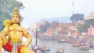 Mere chitrakut man Bha Gaya By Ram avtar sharma