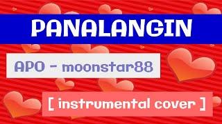 Panalangin (moonstar88 - instrumental cover)