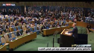 نتانياهو.. هجوم ناري على الاتفاق النووي