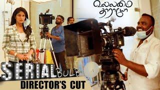 Vallamai Tharayo | Director's Cut | Chidambaram Manivannan | Serial Bulb