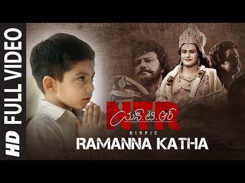 Ramanna Katha Video Song   NTR Biopic   Kaala Bhairava, Prudhvi Chandra
