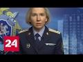 СКР: по фактам обстрелов Донбасса украинскими силовиками возбуждены новые уголовные дела