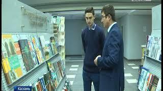 Татарские книги в библиотеках США