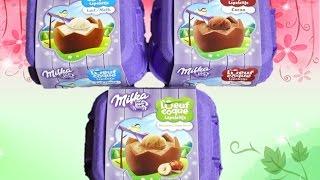 Пробуем БОЛЬШИЕ ШОКОЛАДНЫЕ ЯИЦА МИЛКА распаковка, видео для детей, Milka eggs