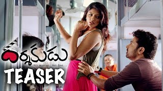 Telugutimes.net Darshakudu Latest Teaser