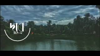 DUURE - Arpon & Nafiza | MAYA (2016) | Jovan & Nadia | Vicky Zahed