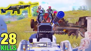 POWER OF M249 - Kill 4 Enemies in 3 Second   PUBG MOBILE