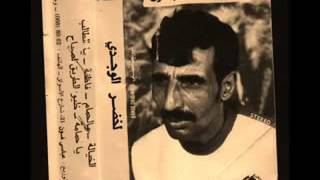 Ma chofto matsamaht m3ah. Clavie Si karim.guitare cheb Hilal el oujdi. corale Bnatte Casa. 2017 Video