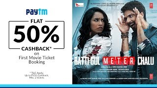 Batti Gul Meter Chalu → 1 Day to Go Cinemas Now || Book Your Tickets On Paytm (Flat 50% Cashback)
