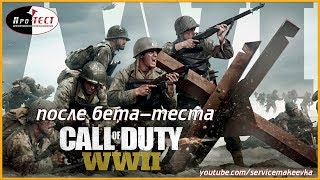 видео Battlefield 1: дата выхода на PC, системные требования на PC