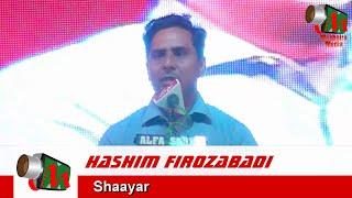 Hashim Firozabadi, Patiyali Mushaira, 21/03/2016, AMEER KHUSRO MAHOTSAV, Mushaira Media