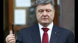 Президент Украины Петр Порошенко призвал украинцев стиснуть зубы 30 05 2015