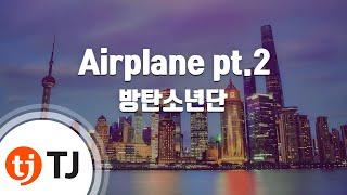 [TJ노래방] Airplane pt.2 - 방탄소년단(BTS) / TJ Karaoke