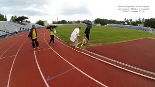 1 день  Бег на 1500 м, юноши