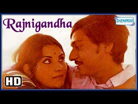 Rajnigandha {HD} Amol Palekar - Vidya Sinha - Dinesh Thakur - Hindi Full Movie (With Eng Subtitles)