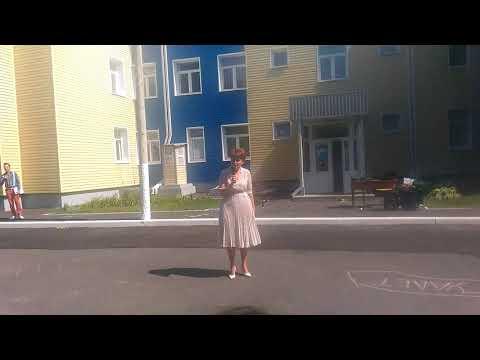 В школе-интернате 2. Города Курск .