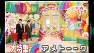 【アメトーーク!特集】『マンスリーよしもとPLUS』5月号