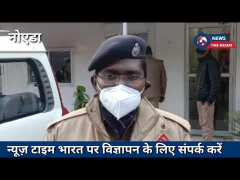 #Noidasector18 में मध्य प्रदेश से आए सब इंस्पेक्टर से 5 कार सवारों ने सर्विस रिवाल्वर छीन कर भाग गए