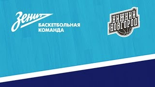 Молодежная лига ВТБ, «Зенит»-2 — «Нижний Новгород»-2