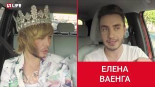Караоке в машине #ЗВЕЗДАПОЙ Сергей Зверев Выпуск 5